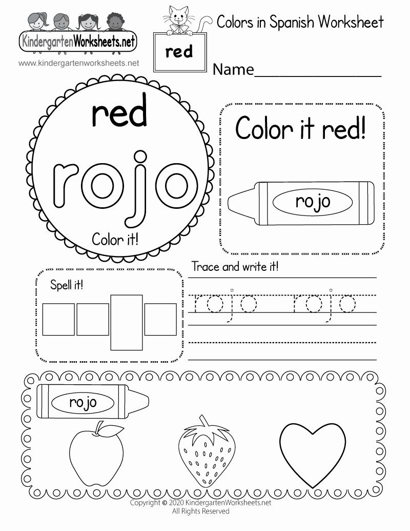 Spanish Kindergarten Worksheets Lovely Learn the Color Red In Spanish Worksheet Free Printable