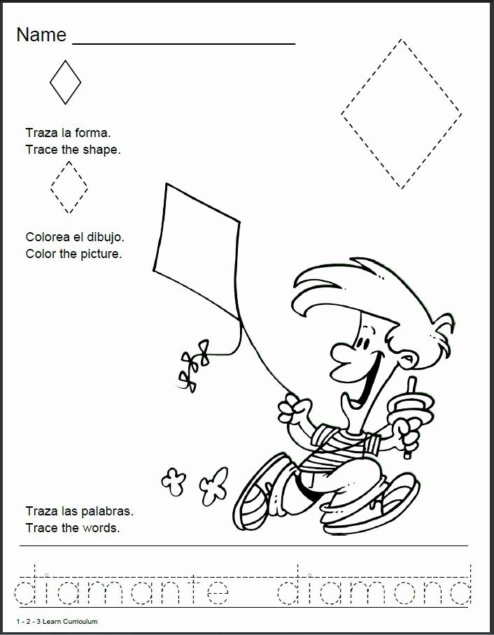 Spanish Kindergarten Worksheets Unique Spanish Worksheets for Kindergarten