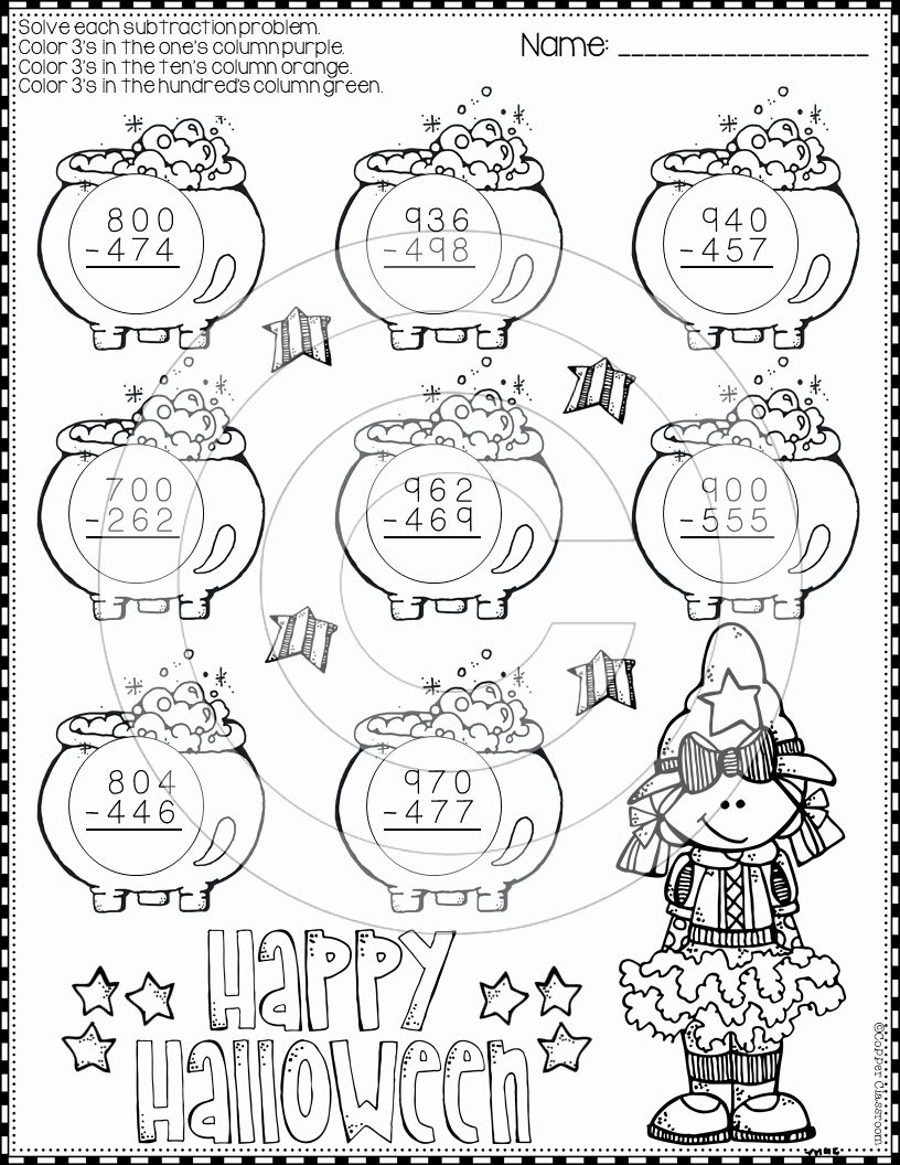 Subtraction with Regrouping Coloring Worksheets Luxury Halloween 3 Digit Subtraction with Regrouping Color by