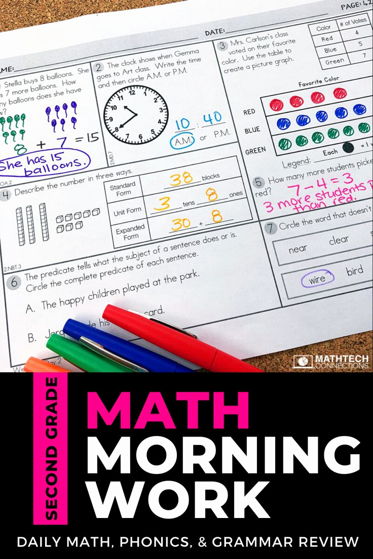 Summary Worksheets 2nd Grade Luxury 2nd Grade Math Worksheets to Spiral Review Math Morning