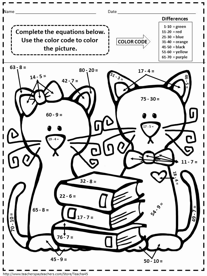 Theme Worksheets 2nd Grade Elegant Addition and Subtraction Review Printables