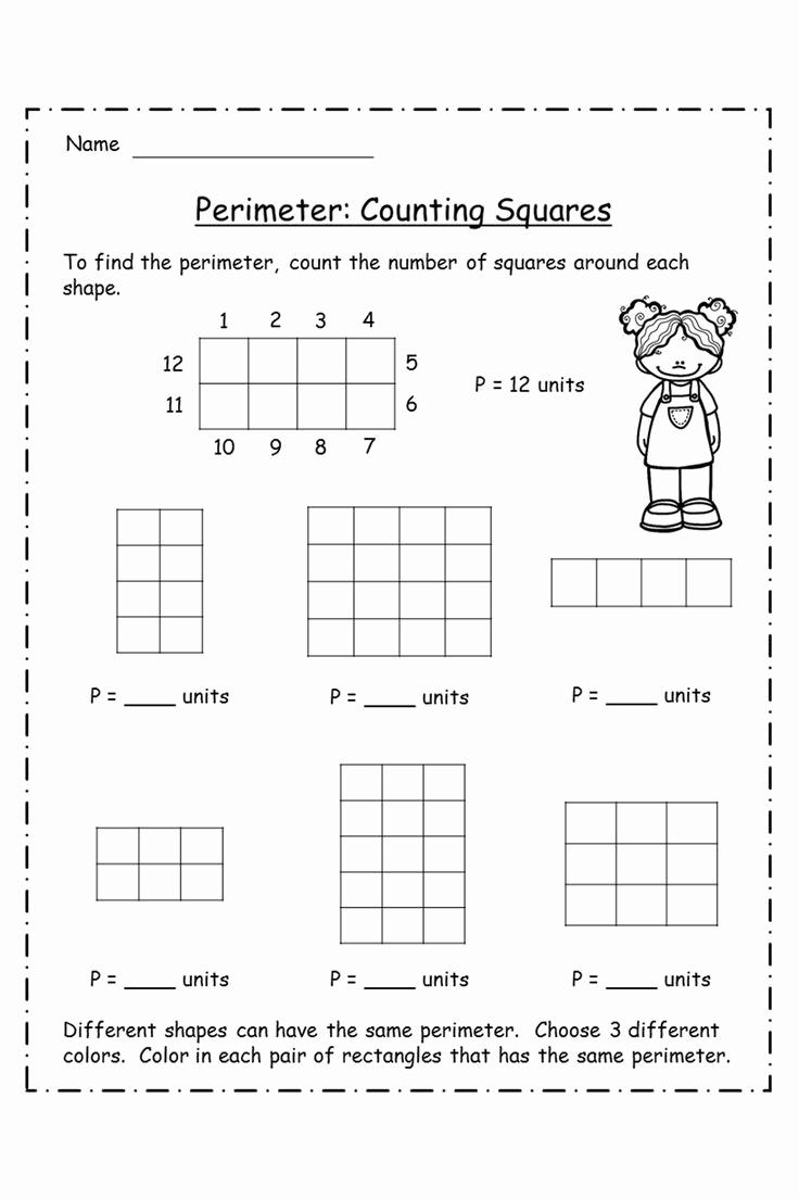 Third Grade Perimeter Worksheets Inspirational Perimeter Worksheet for 3rd Grade In 2020