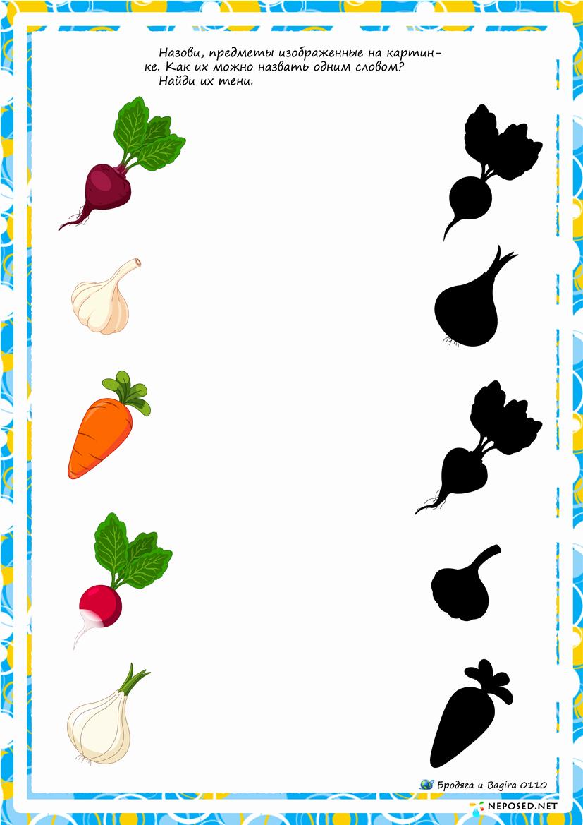 Vegetable Worksheets for Preschool Luxury Crafts Actvities and Worksheets for Preschool toddler and