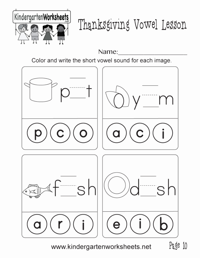 Vowel Consonant E Worksheets New 25 Vowel Consonant E Worksheets