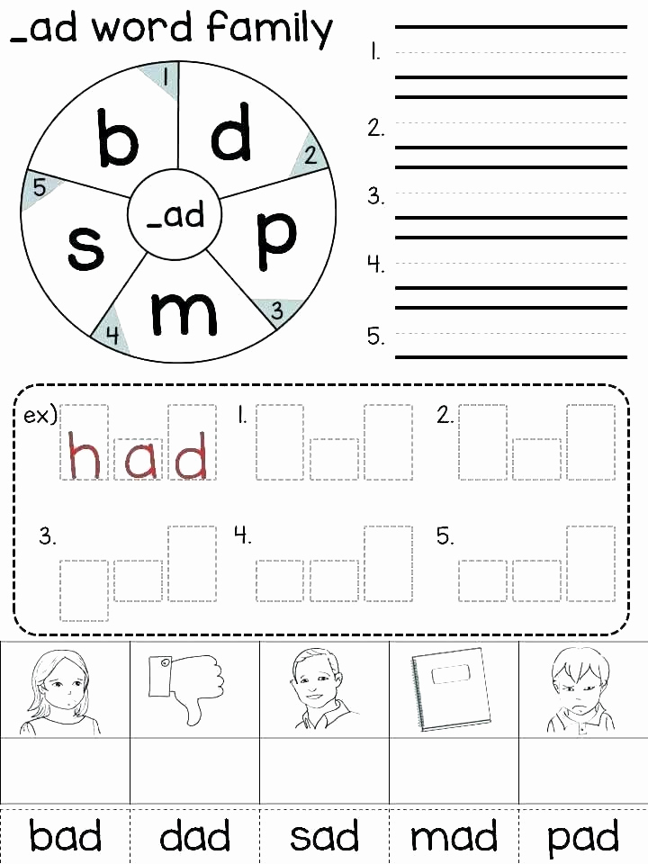 Vowel Consonant E Worksheets Unique 25 Vowel Consonant E Worksheets