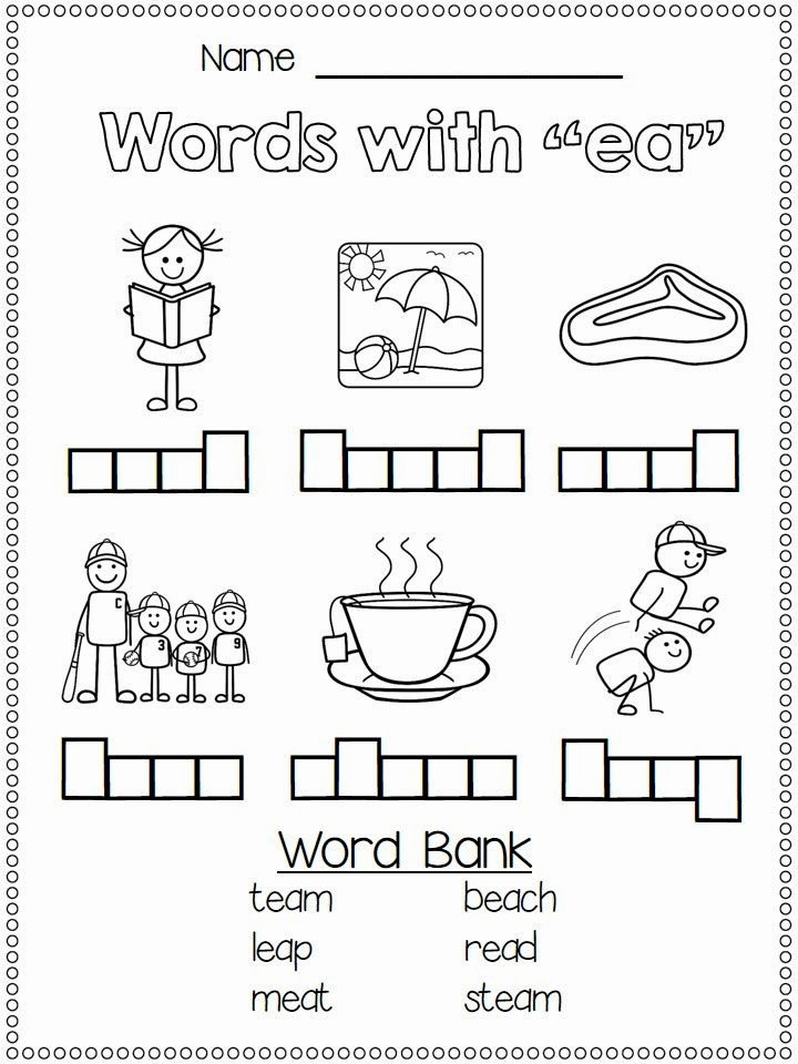 Vowel Team Ea Worksheets Beautiful Getting Ready for Vowel Teams and A Freebie