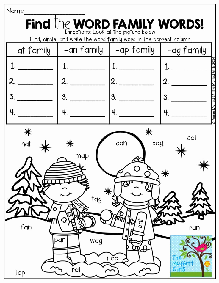 Word Family Worksheet Kindergarten Unique January No Prep Packets